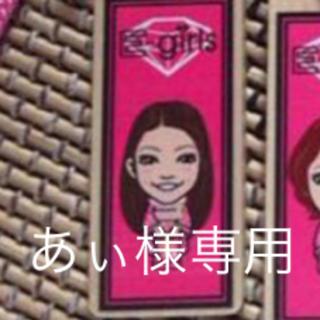 トゥエンティーフォーカラッツ(24karats)の千社札E-girls(女性タレント)