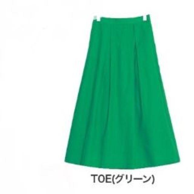 salus(サルース)の美品 サルース ロングスカート レディースのスカート(ロングスカート)の商品写真