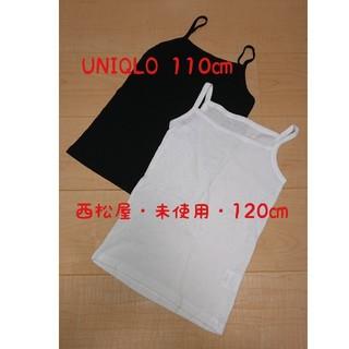 UNIQLO - エアリズム・110・西松屋 未使用120・キャミソール・2枚セット