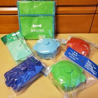 サントリー - 新品☆非売品☆ブルーノ☆ランチボックス&ランチバッグ