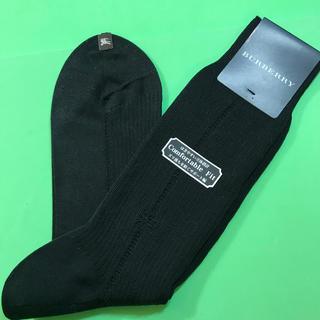 BURBERRY - BURBERRY.....紳士靴下……25〜26センチ……新品未使用