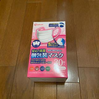 アイリスオーヤマ(アイリスオーヤマ)のアイリスオーヤマ 個包装マスク 30枚 (その他)