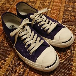 コンバース(CONVERSE)のCONVERSEコンバース ジャックパーセル ローカット パープル 紫 27cm(スニーカー)