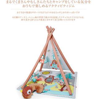 Sassy - 【最終価格】skiphop キャンピングカブ プレイジム