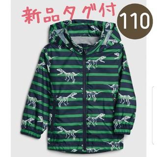 babyGAP - 今期新品タグ付【babyGAP】110サイズ恐竜プリントウィンドバスター(幼児)