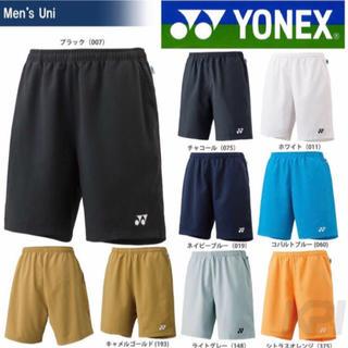 ヨネックス(YONEX)のヨネックス メンズ白パンツ(バドミントン)
