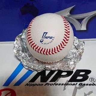 ミズノ(MIZUNO)のNPB公式球(ボール)