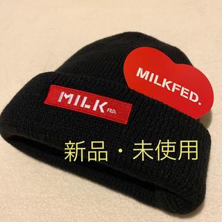 MILKFED. - MILKFED. ニット帽