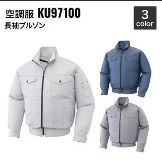 バートル(BURTLE)の空調服(工具/メンテナンス)