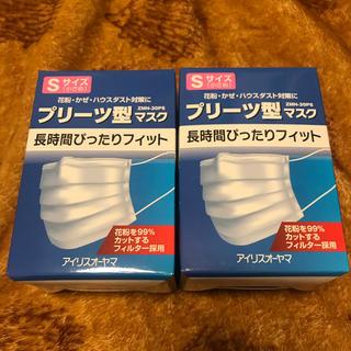アイリスオーヤマ(アイリスオーヤマ)のマスク 30枚入り プリーツ型【2セット】小さめ(日用品/生活雑貨)