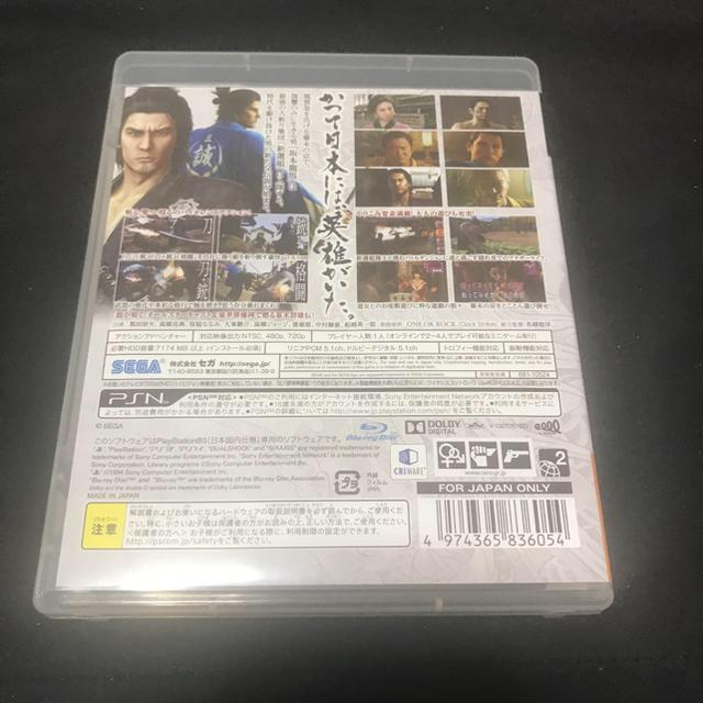 PlayStation3(プレイステーション3)の龍が如く 維新! エンタメ/ホビーのゲームソフト/ゲーム機本体(家庭用ゲームソフト)の商品写真