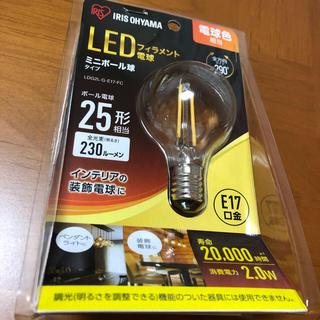 アイリスオーヤマ(アイリスオーヤマ)のLEDフィラメント電球 ミニボール球タイプ E26 25形相当(蛍光灯/電球)