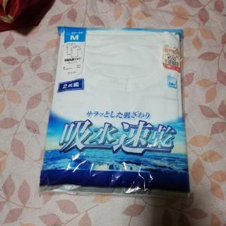しまむら - 半袖丸首シャツ2枚組白Mサイズ