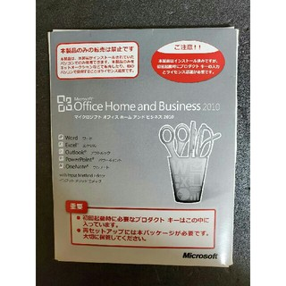 Microsoft - Microsoft Office Home and Business 2010