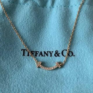 Tiffany & Co. - 美品☆ティファニー☆マイクロミニスマイルネックレス☆ローズゴールド☆ダイヤ