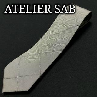アトリエサブ(ATELIER SAB)のアトリエサブ チェック グレー ネクタイ ナロータイ A103-H19(ネクタイ)