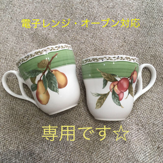 ノリタケ(Noritake)のノリタケ ロイヤルオーチャード マグカップ(グラス/カップ)