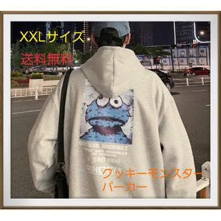 【ゲリラ価格】クッキーモンスター カジュアルパーカー グレー 男女兼用 XXL(パーカー)