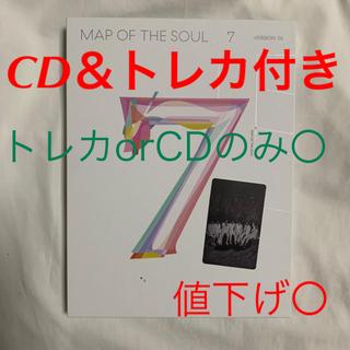 ボウダンショウネンダン(防弾少年団(BTS))のBTS MAP OF THE SOUL:7 VERSION 1 公式(K-POP/アジア)
