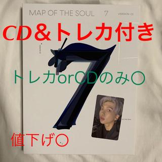 ボウダンショウネンダン(防弾少年団(BTS))のBTS MAP OF THE SOUL :7 VERSION2 RM ナムジュン(K-POP/アジア)