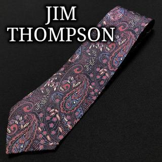 Jim Thompson - ジムトンプソン ペイズリー ダークピンク&ネイビー ネクタイ A103-I02
