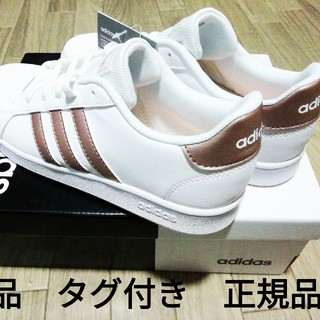 adidas - 新品 adidas スニーカー こつ