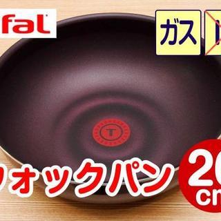 ティファール(T-fal)の★新品★ティファール ウォックパン 26cm マホガニー・プレミア(鍋/フライパン)