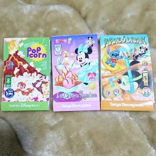 Disney - ディズニーランド メモ帳3冊