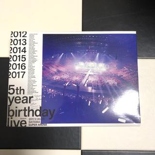 ノギザカフォーティーシックス(乃木坂46)の乃木坂46 5thyear birthdaylive 7枚組 初回限定生産版(アイドルグッズ)