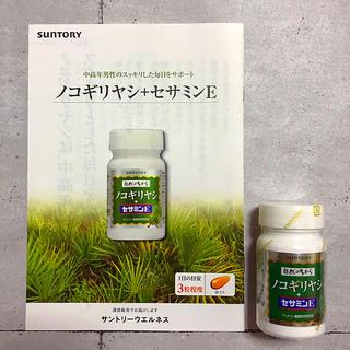 サントリー(サントリー)のサントリー ノコギリヤシ+セサミンE 90粒(ビタミン)