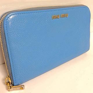 miumiu - miumiu 財布♡ミュウミュウ財布 マドラス