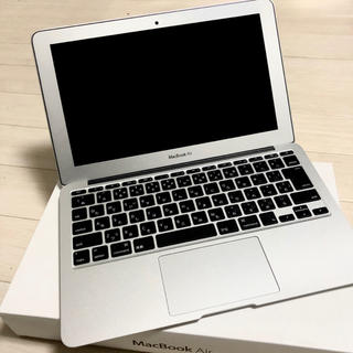 Apple - APPLE MacBook Air MACBOOK AIR MD711J/A