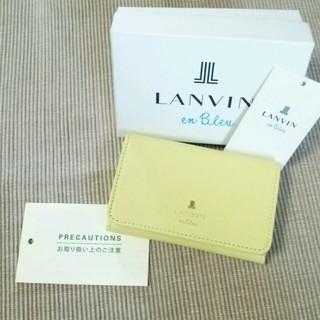 ランバンオンブルー(LANVIN en Bleu)の新品♪箱&タグ付ランバン名刺入れ 黄色(名刺入れ/定期入れ)