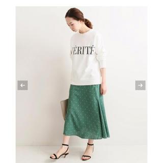 IENA - ランダム パネル スカート