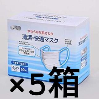 アイリスオーヤマ(アイリスオーヤマ)のマスク アイリスオーヤマ 60枚×5箱 個包装(日用品/生活雑貨)