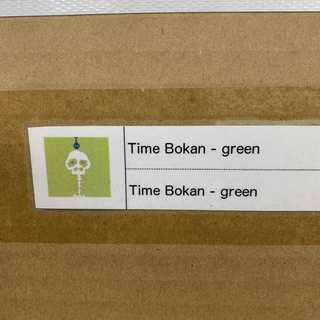Time Bokan green 村上隆 ポスター (その他)