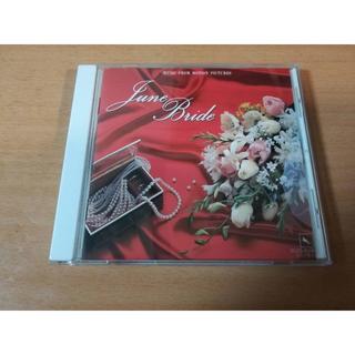 CD「ジューンブライドJune Brid映画音楽で綴るウェディングBGM集」結婚(映画音楽)