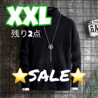 【残りわずか⭐】裏ボアあったかニット XXL(ニット/セーター)