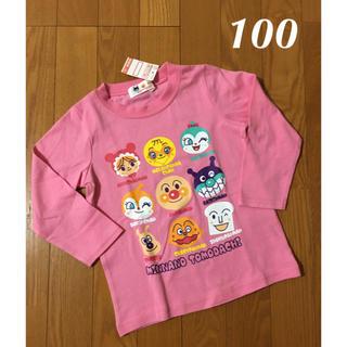 アンパンマン - アンパンマン ロンT 100