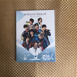 Johnny's - 【〜2/29限定出品】素顔4 SnowMan盤