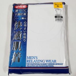 3L 2枚 綿100% 半袖丸首シャツ フライス編み メンズ 大きいサイズ(その他)