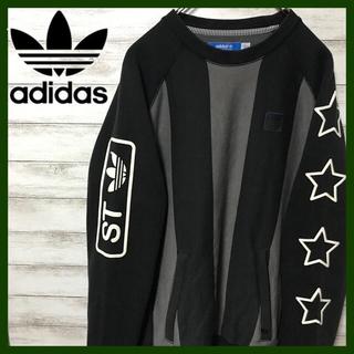 adidas - 激レア アディダス★ビッグロゴ バッグロゴ スウェット ブラック グレー