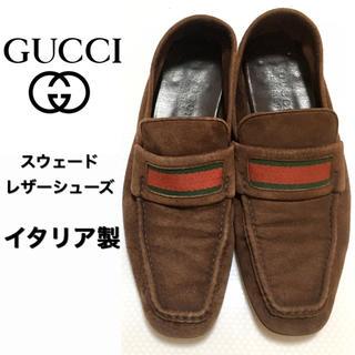 Gucci - GUCCI☆スウェードローファー☆ブラウン☆イタリア製☆