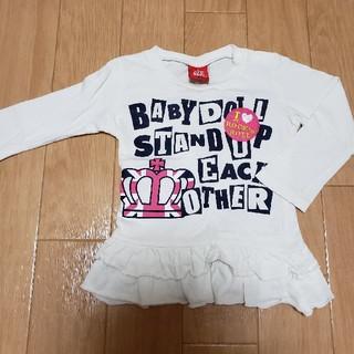 ベビードール(BABYDOLL)のBABYDOLL ロンT(Tシャツ/カットソー)