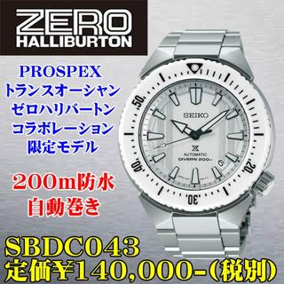 SEIKO - セイコー SBDC043 ゼロハリバートン コラ ボレーション限定モデル