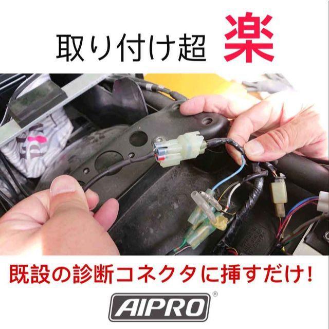 アイプロ製★シフトインジケーター APK1 緑 ニンジャ1000 自動車/バイクのバイク(パーツ)の商品写真