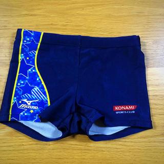 コナミ(KONAMI)のKONAMI 水着130cm(マリン/スイミング)