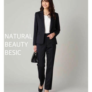 Natural Beauty Basic 綺麗めスーツ
