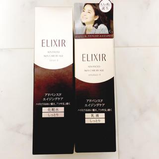 エリクシール(ELIXIR)の新品 エリクシール アドバンスド エイジングケア 化粧水 乳液 しっとり セット(化粧水/ローション)