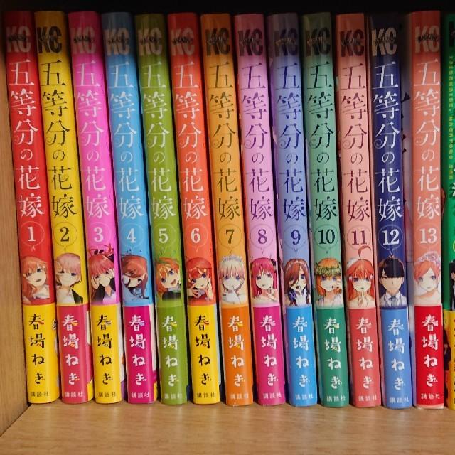 五等分の花嫁 漫画 全巻 エンタメ/ホビーの漫画(全巻セット)の商品写真